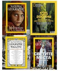 Пакет NG специални издания