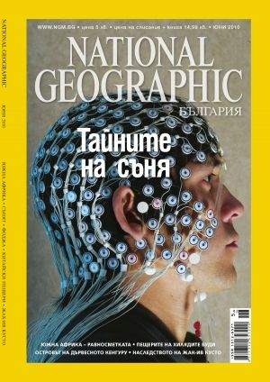 National Geographic - 06.2010