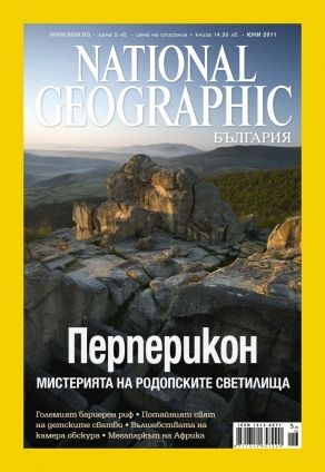 National Geographic - 06.2011