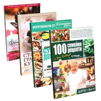 Комплект  4  кулинарни книги