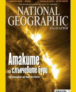 National Geographic - 06.2012