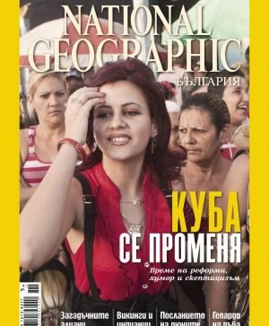National Geographic - 11.2012