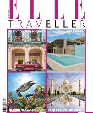 Elle – Traveller