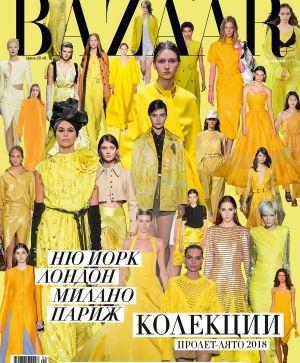 Harper's Bazaar Колекции пролет-лято 2018