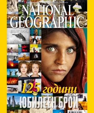 National Geographic - 10.2013