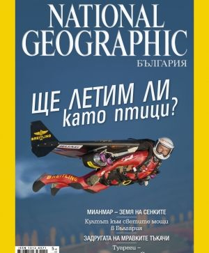 National Geographic - 09.2011