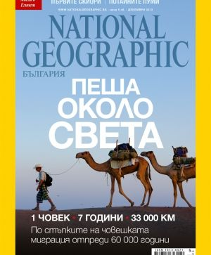 National Geographic - 12.2013